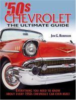 Standard Catalog of 1950s Chevrolet