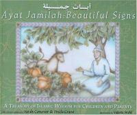 Ayat Jamilah