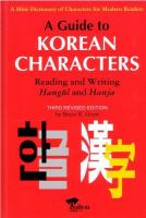 A Guide to Korean Characters