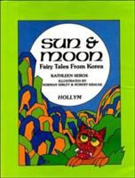 Sun & Moon : Fairy Tales From Korea  / Adapted By Kathleen Seros ; Illustrated By Norman Sibley & Robert Krause