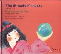 The Greedy Princess