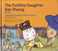 The Faithful Daughter Shim Ch'ong