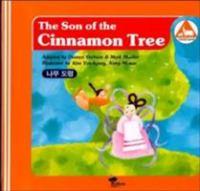 The Son of the Cinnamon Tree = Namu Toryong ; The Donkey's Egg = Tangnagwi Al Ul San Nongbu
