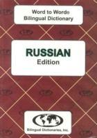 English-Russian Russian-English
