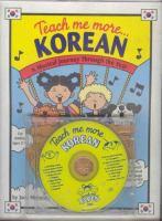 Teach me more -- Korean