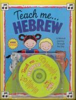 Teach me-- Hebrew