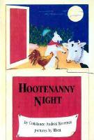 Hootenanny Night