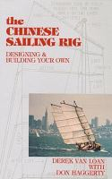Chinese Sailing Rig