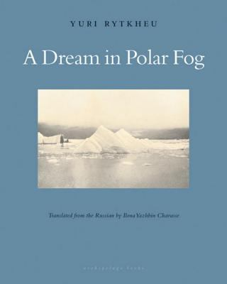 A Dream in a Polar Fog book cover