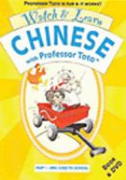Watch & Learn Chinese With Professor Toto