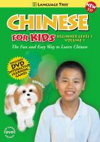 Chinese for Kids