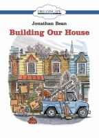 Building Our House(DVD)