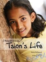 Ethiopian Voices