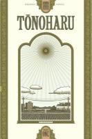 Tōnoharu