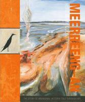 Meerreeng-an Here Is My Country