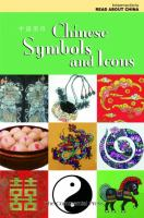 Chinese Symbols and Icons