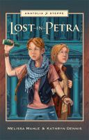Lost-in-Petra