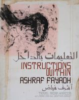 Instructions Within