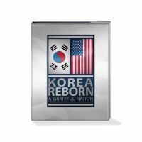 Korea Reborn