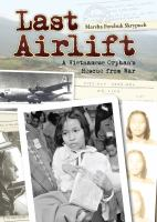 Image: Last Airlift