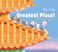 This Is the Greatest Place!