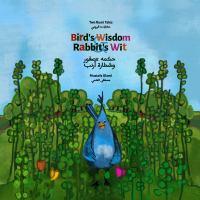 Bird's Wisdom & Rabbit's Wit