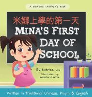 Mina's first day of school