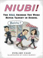 Image: Niubi!