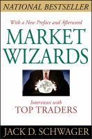 Market Wizards