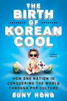 Image: The Birth of Korean Cool