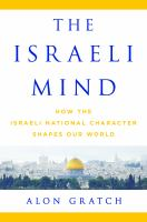 The Israeli Mind