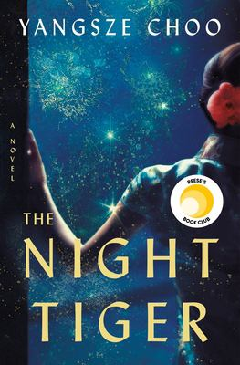 The Night Tiger(book-cover)