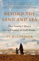 Beyond the Sand and Sea