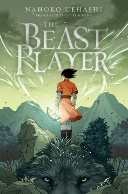 The Beast Player(book-cover)