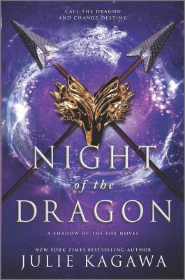 Night of the Dragon(book-cover)