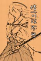 Qing ke yi bu lao