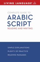 Complete Guide to Arabic Script