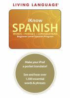 IKnow Spanish