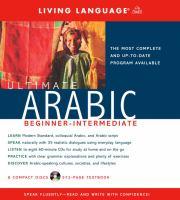 Ultimate Arabic