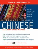 Ultimate Mandarin Chinese