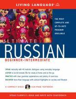 Ultimate Russian