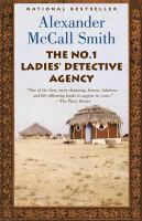 No. 1 Ladies' Detective Agency (BOOK CLUB SET)