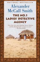 No. 1 Ladies' Detective Agency (BOOK CLUB SET)