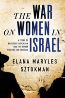 War on Women in Israel