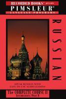 Russian IIB