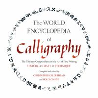Image: The World Encyclopedia of Calligraphy