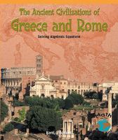 The Ancient Civilizations of Greece and Rome