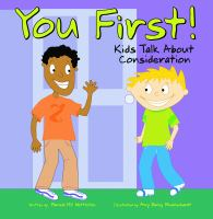 You First!