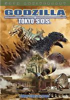 Godzilla - Tokyo S.O.S