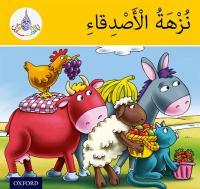 Nuzhat al'asdiqa'